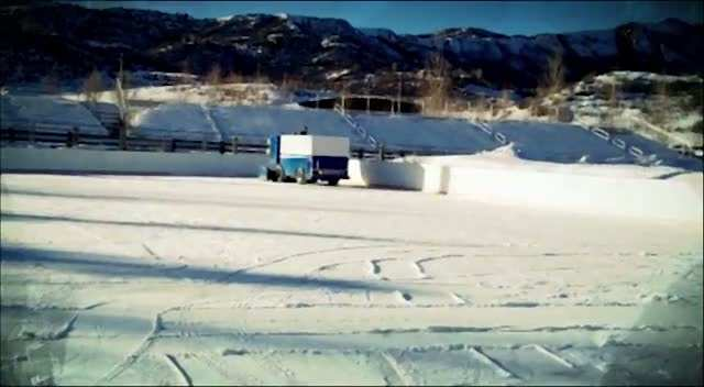 Ice Rink - How did they do that?