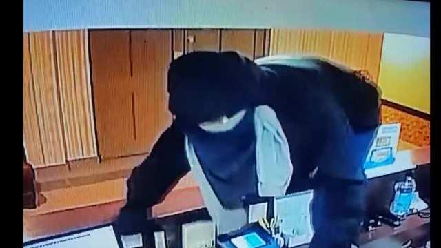 02/01/2017 Days Inn Robbery Suspect