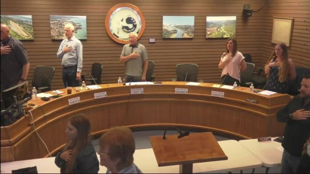 July 12, 2021 City Council Meeting